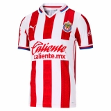 Chivas Home Jersey 20/21 (Customizable)