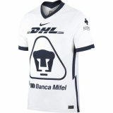 Pumas UNAM Home Jersey 20/21 (Customizable)