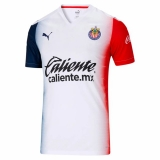 Chivas Away Jersey 20/21 (Customizable)